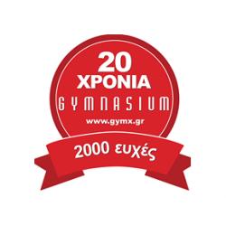gym-20xronia