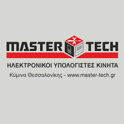 master-tech-1-250x2502