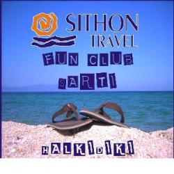 sithon