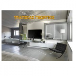 tratskas1